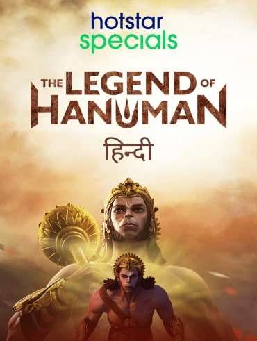 The Legend of Hanuman 2021 S01 Hindi