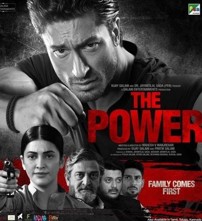 The Power 2021 Hindi Subtitles