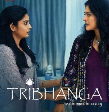 Tribhanga 2021