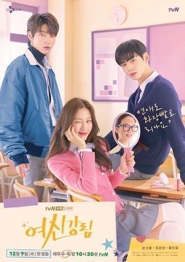 True Beauty K Drama S01 E11