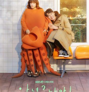 Hello Me Korean Drama