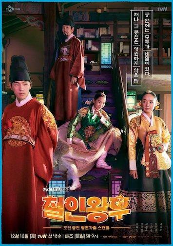 Mr. Queen Cheolinwanghoo 2020 S01 E18