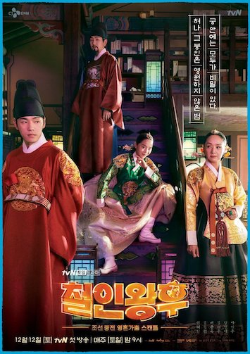 Mr. Queen Drama Korea Season 1 Episode 16 Subtitles