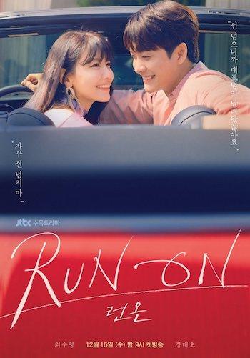 Run On K drama S01 E16