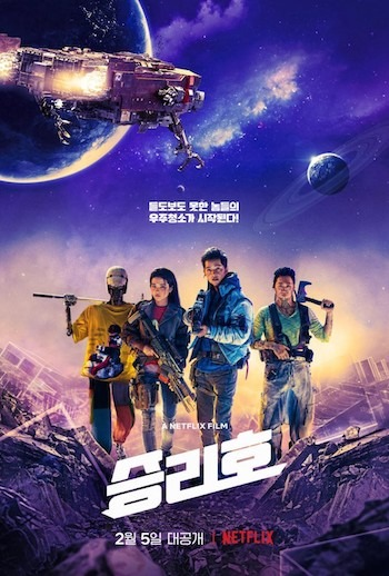 Space Sweepers 2021 Subtitles