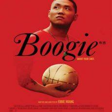 Boogie 2021