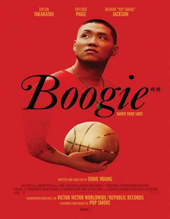 Boogie 2021 Subtitles