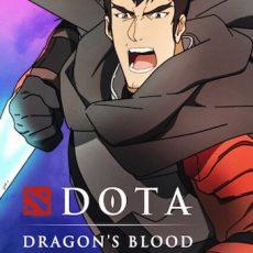Dota Dragons Blood S01 subtitles