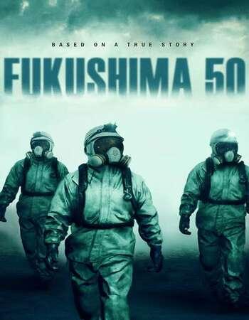Fukushima 50 2021
