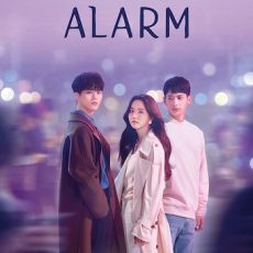 Love Alarm Season 2 Subtitle