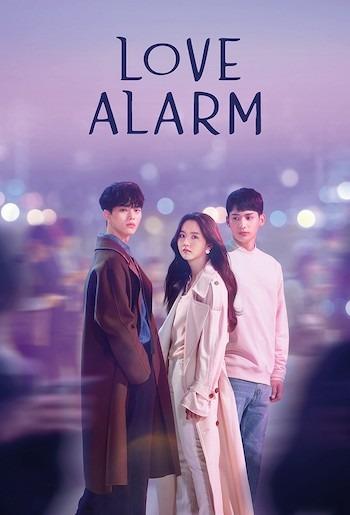 Love Alarm Season 2 Subtitle