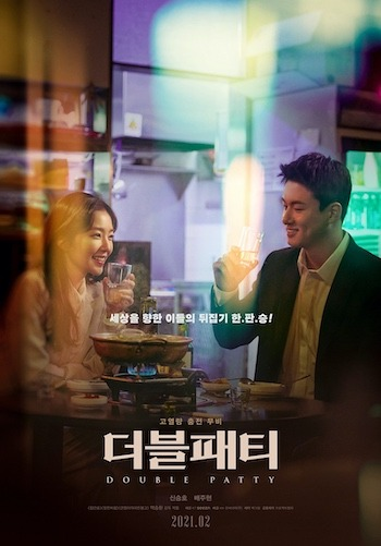 Double Patty Korean Movie 2021 subtitles