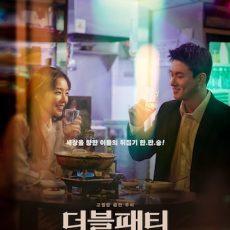 Double Patty Korean Movie
