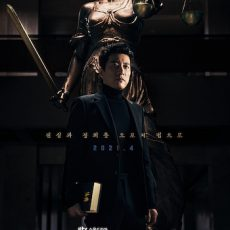 Law School Korean Drama S01E01