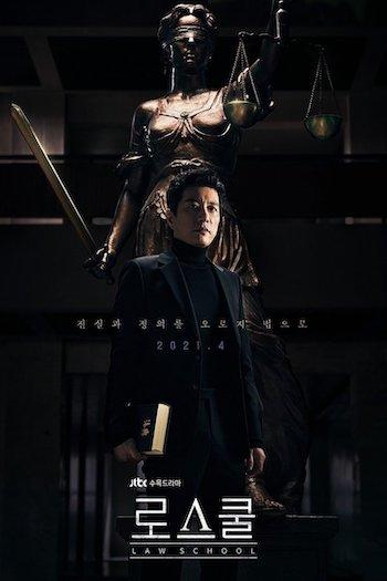Law School Season 1 Episode 1 Korean Subtitles