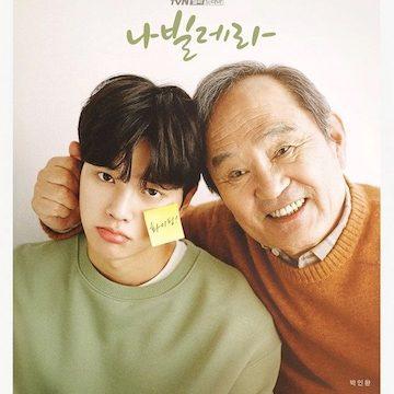Navillera S01 Korean