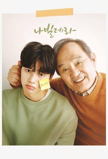 Navillera korean subtitles
