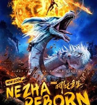 Nezha Reborn 2021