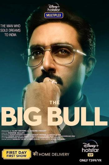 The Big Bull 2021