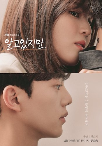 Nevertheless Korean Subtitles