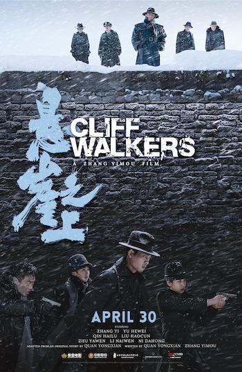Cliff-Walkers-impasse-subtitles