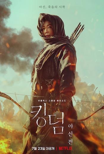 Kingdom- Ashin of the North Subtitles