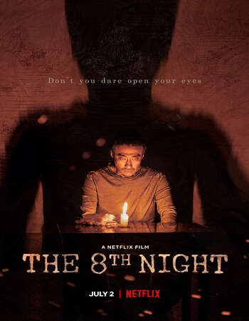The 8th Night korean