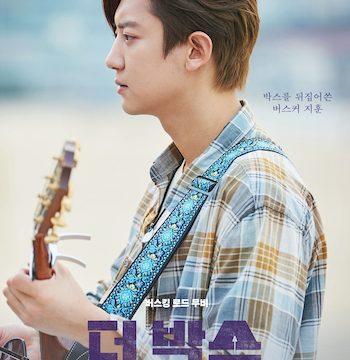 The Box (2021) Korean